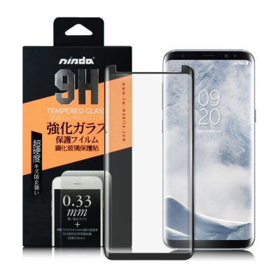NISDA Samsung Galaxy S8 Plus 3D內縮滿版鋼化玻璃-...