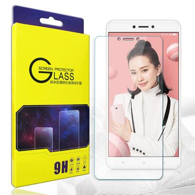 GLA Xiaomi 紅米Note 4X 疏水疏油9H鋼化玻璃膜(超薄0.26m...