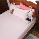 bedtime story 精選純色-高密度雪絲絨薄床包枕套組_凱蒂粉_雙人5尺