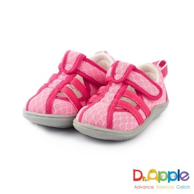 Dr. Apple 機能童鞋 大眼六角網布跳色小童涼鞋款 粉紅