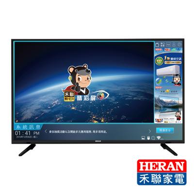 HERAN禾聯 50型 智慧聯網LED液晶顯示器 HF-50EA6