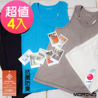 (超值4件組)兒童抗菌防臭挖背背心 MORINO @ Y!購物