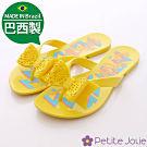 Petite Jolie巴西製-俏麗蝴蝶縷空夾腳拖-456黃
