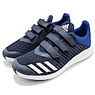 adidas 慢跑鞋 FortaRun CF K 童鞋