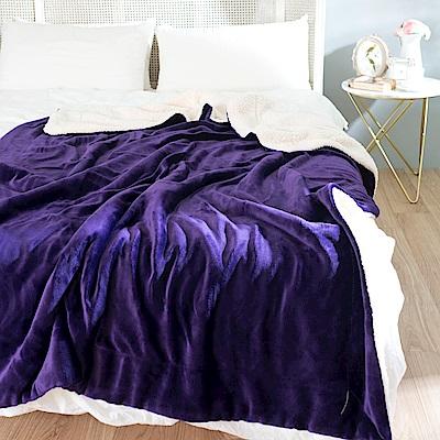 eyah宜雅 北歐時尚雙面加厚法蘭絨羊羔絨毯 2入組(深紫+深藍)