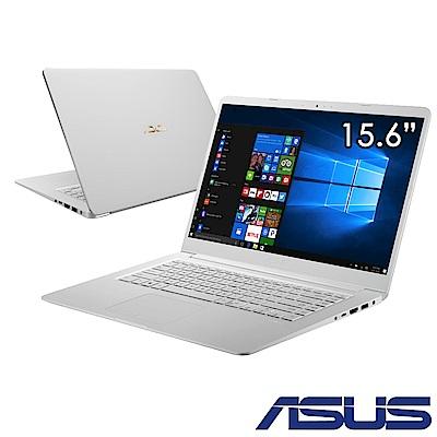X510UQ 15吋窄邊框筆電i5-8250U/940MX/1T+120GSSD/4G/特