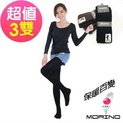 (超值3雙組)  美型條紋保暖褲襪/內搭褲襪MORINO