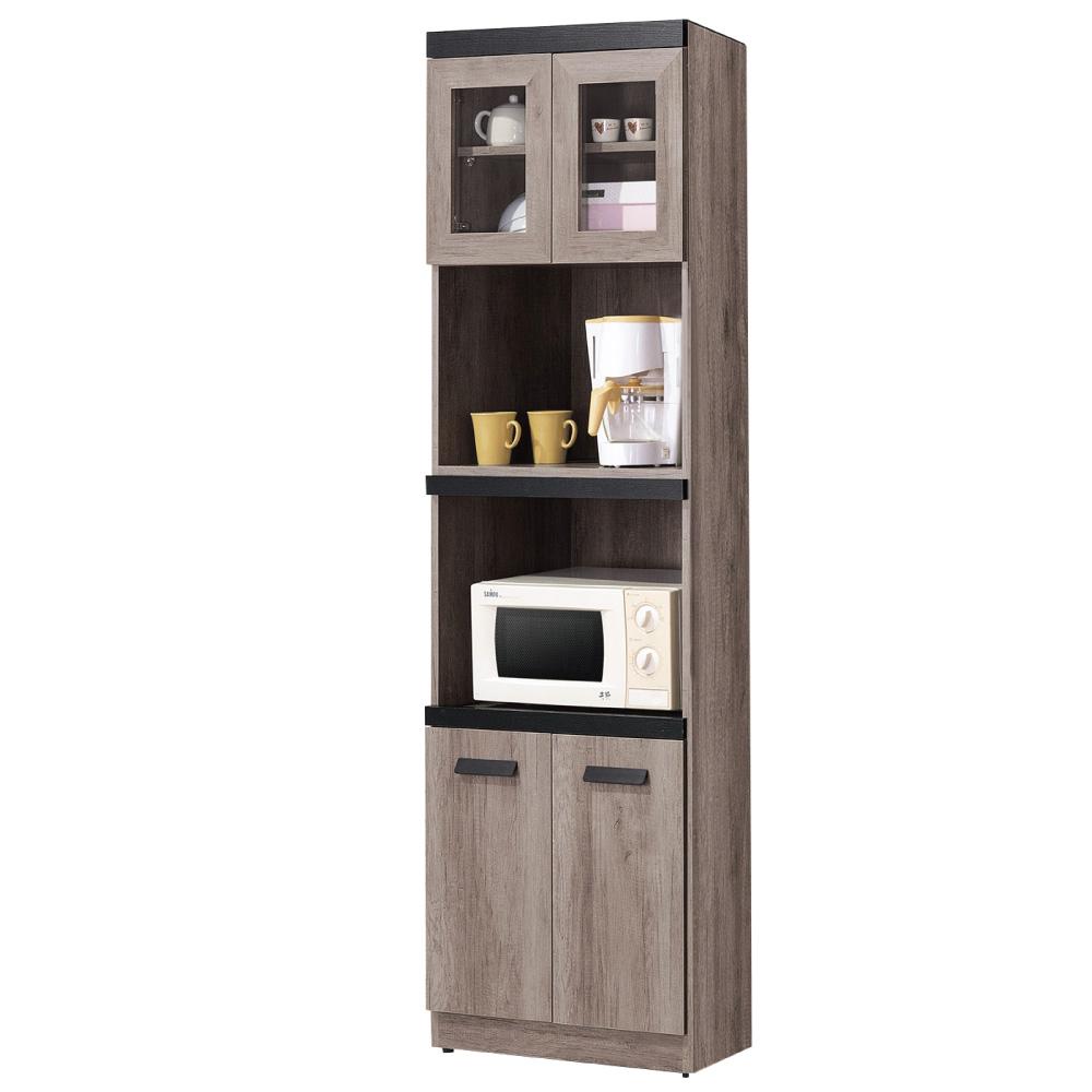 品家居 里歐尚2尺橡木紋餐櫃組合-60x40.5x200cm免組