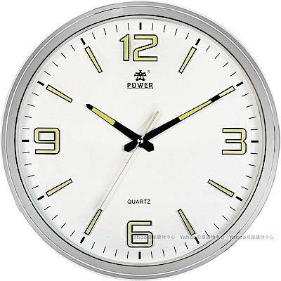 POWER霸王鐘錶-極簡超靜音掛鐘-科技白-PW-923-WLKST-38CM