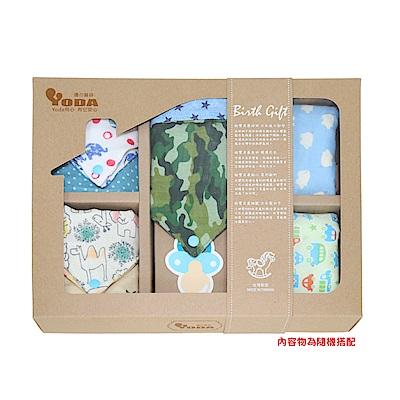 YoDa 寶貝日本紗口水兜巾禮盒-帥氣款(限量透氣版)(花色隨機出貨)