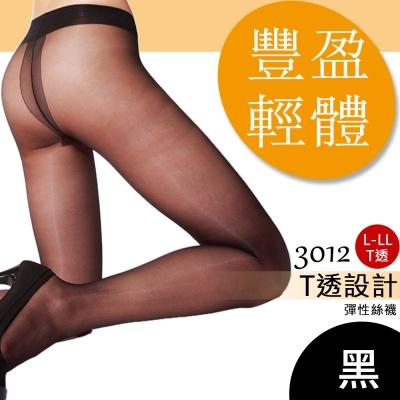 蒂巴蕾 豐盈輕體T 透。3012 L~LL彈性絲襪