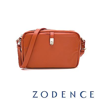 ZODENCE 西班牙牛皮系列皮帶扣設計斜背包 橘紅