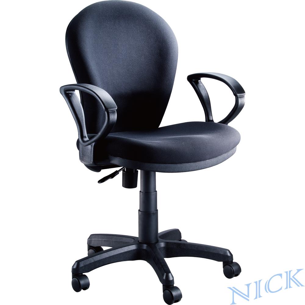 NICK 高密度泡棉辦公椅/電腦椅(二色)