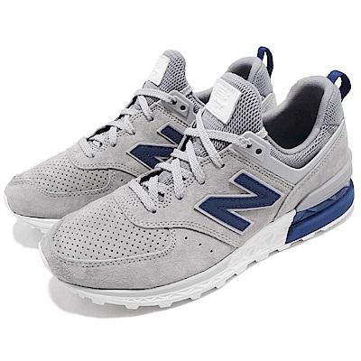 New Balance 休閒鞋  574  D 男鞋