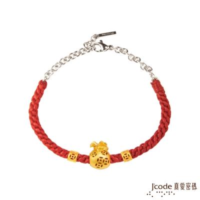 J'code真愛密碼 金錢袋黃金中國繩手鍊