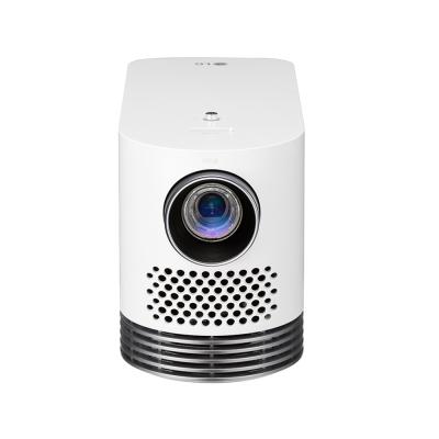 LG Probeam 便攜式專業投影機 HF80JG