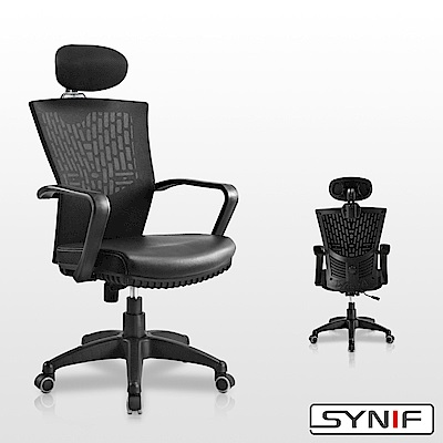 【SYNIF】韓國原裝Unique Black高背網布辦公椅(黑框)-黑