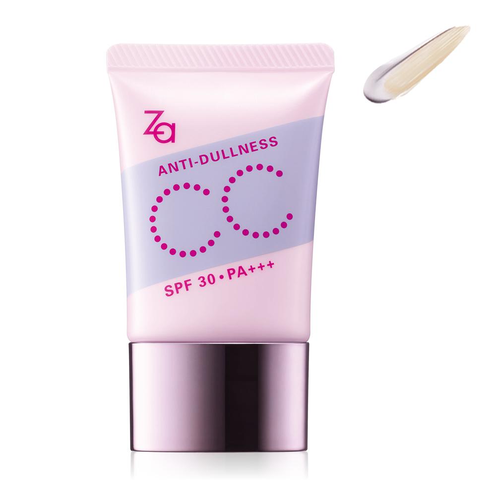 Za潤色光感CC霜(修飾偏黃肌膚) 30g