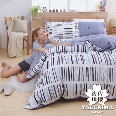 濱川佐櫻-都會思索 職人系柔絲絨加大四件式全鋪棉兩用被床包組
