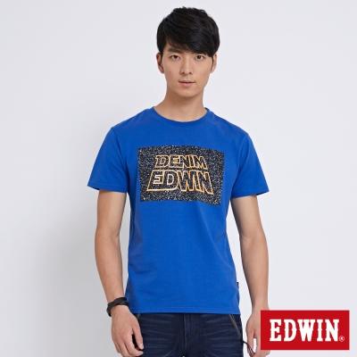 EDWIN 太空銀河夜光短袖T恤-男-藍色