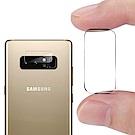 CITY Samsung Galaxy Note 8 玻璃9H鏡頭保護貼精美盒裝 2入組