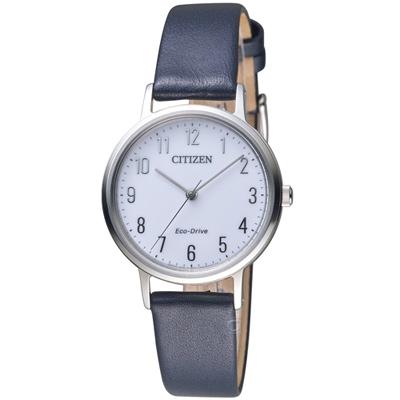 星辰CITIZEN Eco Drive經典品味時尚腕錶(EM0571-16A)-30mm