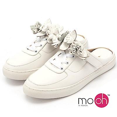 mo.oh-花朵兩穿休閒包頭涼拖鞋-白色