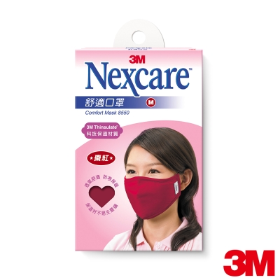 3M Nexcare舒適口罩-紅色M