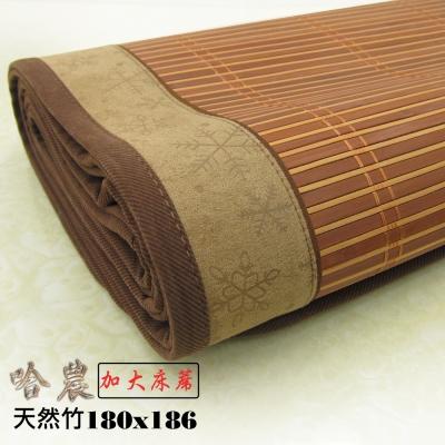 范登伯格 - 仲夏頌 布包邊竹蓆-哈諾 加大雙人蓆+枕套 (180x186cm)