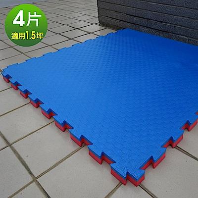 Abuns 百大特厚4CM紅藍雙色榻榻米紋運動地墊-4片(適1.5坪)