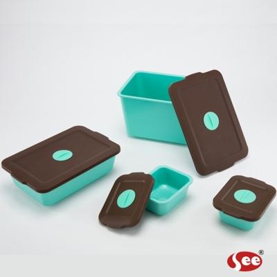 S.E.E. Breere會呼吸的保鮮盒方形四件禮盒套組(湖水綠)