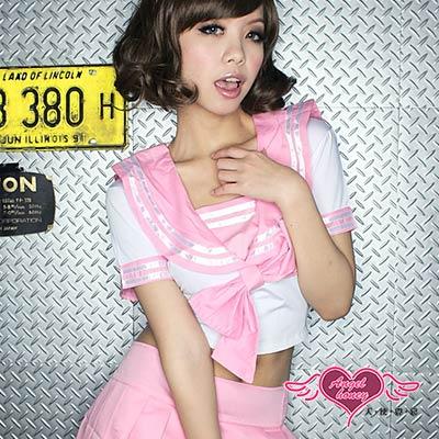 天使霓裳 甜美粉紅高校 角色扮演學生制服(粉)