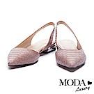 低跟鞋 MODA Luxury 摩登知性造型蛇紋尖頭低跟鞋-粉