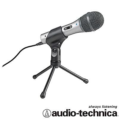 audio-technica 心型指向性動圈USB/XLR麥克風 ATR2100USB