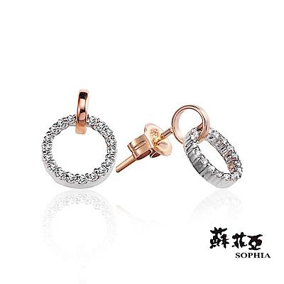 蘇菲亞SOPHIA 耳環- 克莉緹娜鑽石耳環