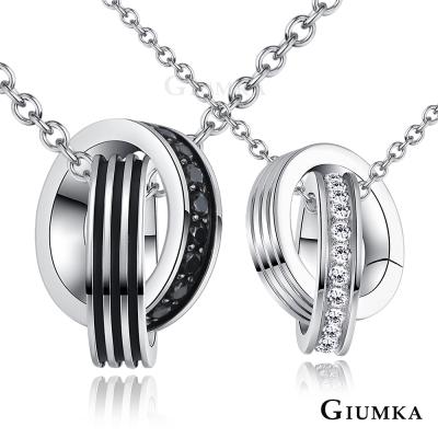 GIUMKA 忠貞不渝 珠寶白鋼情人對鍊-銀色