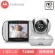 Motorola 嬰兒數位影像高解析監視器(進階版)-MBP36S product thumbnail 1