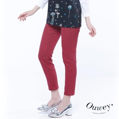 OUWEY歐薇-秋日時尚酒紅窄管長褲-紅