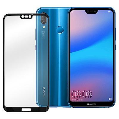 LUCCIDA Huawei Nova 3e 9H防爆玻璃貼【2.5D滿版】