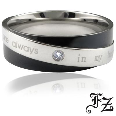 FZ 永恆戀曲白鋼戒指-黑色(戒圍可選)