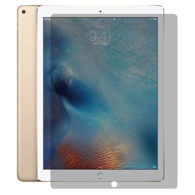 D&A Apple iPad Pro (12.9吋)日本原膜AG螢幕保貼(霧面防眩)