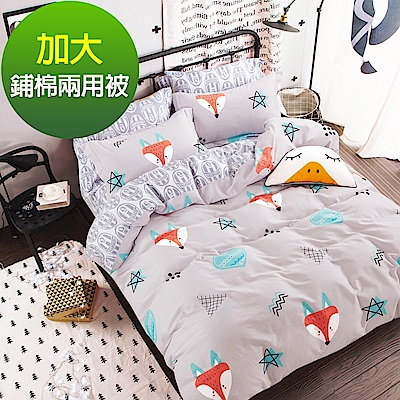 Ania Casa -100%精梳棉- 加大床包鋪棉兩用被套四件組 - 狐狸童話