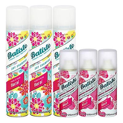 *Batiste 秀髮乾洗噴劑 經典花香調6入組(200mlx3+50mlx3)