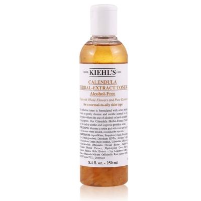 (贈隨機試用包) Kiehls 契爾氏 金盞花植物精華化妝水 250ml