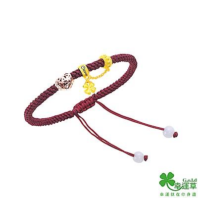 幸運草 馨扉黃金/純銀中國繩手鍊