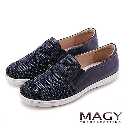 MAGY 甜美休閒 閃耀水晶鑽飾真皮平底便鞋-藍色