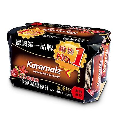德國進口卡麥隆黑麥汁Karamalz-紅石榴(330mlx6入)