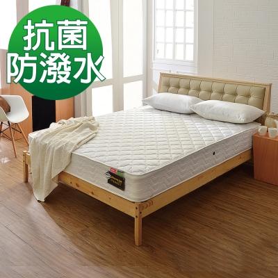 Ally愛麗 3M防潑水抗菌 獨立筒床墊 單人3.5尺