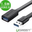 綠聯 USB3.0延長線 2M