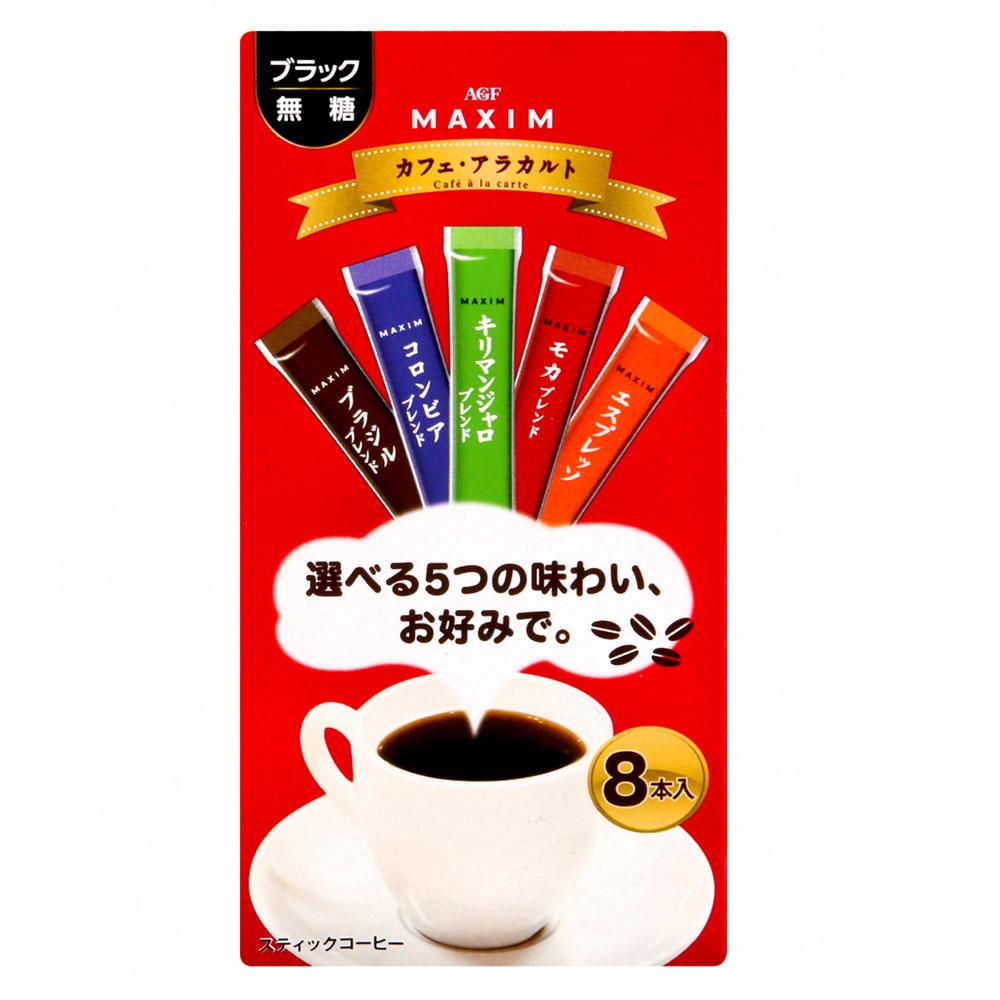 AGF MAXIM Stick咖啡-五種綜合咖啡8p(16g)